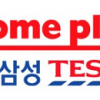 South Korea: Tesco finalises agreement for HomePlus stores