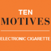 UK: Ten Motives e-cigarette advert censured over health claim
