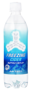 Innovation Insight: Mitsuya Freezing Cider Soft Drink