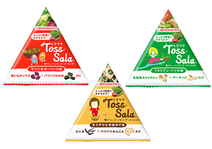Innovation Insight: Ajinomoto Toss Sala Salad Dressing Powder