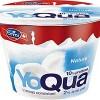Switzerland: Emmi launches high-protein probiotic yoghurt