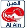 """Middle East: Al Ain Dairy launches """"world first"""" camel milk ice cream"""