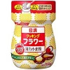 Japan: Nisshin Foods Inc. introduces multi-dispensing flour pack