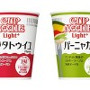 "Japan: Nissin to launch ""healthy"" cup noodle range"
