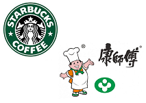 China: Starbucks signs partnership with Tingyi Holding Corp
