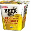 Japan: Acecook launching instant noodles to be eaten with beer