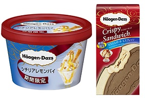 Japan: Haagen-Dazs Japan to launch two limited edition flavours for the summer months
