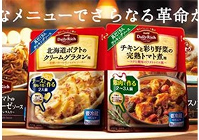 Japan: Meiji to make full-scale entry into chilled processed food