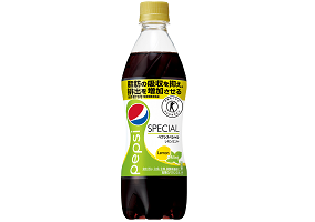 Japan: Suntory launches Lemon & Mint Pepsi
