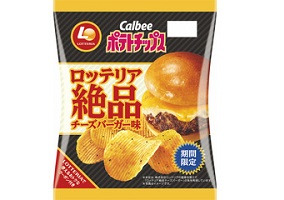 Japan: Calbee launches burger-flavoured crisps