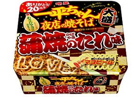 "Japan: Myojo Foods launches ""grilled eel sauce"" flavour yakisoba"
