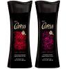 Shower gel turns to perfumery for fragrance inspiration