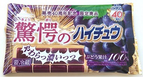 Japan: Morinaga launches first refrigerated product under the Hi-Chew brand