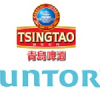 China: Tsingtao to acquire remaining Suntory stake