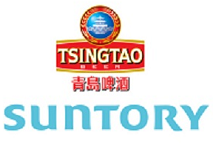 China: Tsingtao to acquire remaining Suntory stake