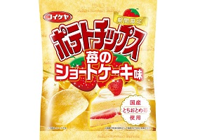 Japan: Koikeya adds Strawberry Shortcake flavour to crisps range
