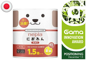Gama Innovation Award: Nepia Deodorizing Toilet Paper