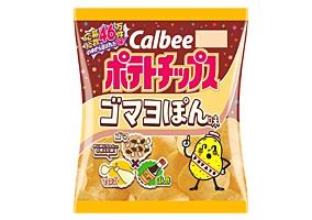 Japan: Calbee unveils three 'winning' crisp flavours