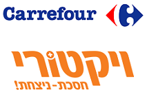 Israel: Carrefour in talks to enter market with Victory investment