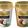 Japan: Ezaki Glico launches new drink based on coconut oil