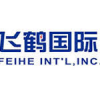 Canada: Feihe International opens new facility in Ontario