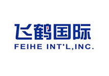 Canada: Feihe International opens new facility in Ontario