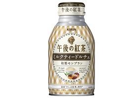 Japan: Kirin introduces chestnut flavoured milk tea drink