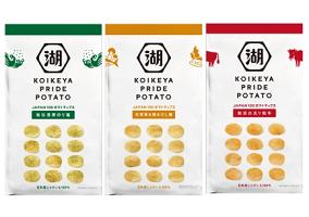 Japan: Koikeya launches Koikeya Pride Potato