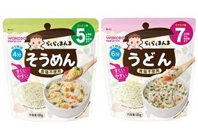 Japan: Wakodo launches new baby food brand