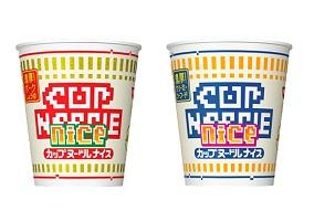 Japan: Nissin unveils new Cup Noodle Nice