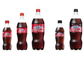 """Japan: Coca-Cola Japan introduced """"Cold Sign Bottle"""""""